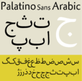 Palatino sans arabic mostra.png