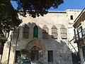 Palazzo Forcella de Seta.jpg
