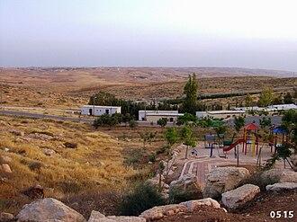 Har Hevron Regional Council - Image: Panoram to Hare Hevron