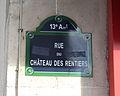 Paris 13e Rue du Château-des-Rentiers 321.JPG