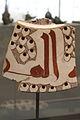 Paris Louvre Keramik 96.JPG