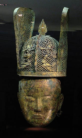 Liao funerary mask and crown (female) Parure funeraire masculine. Liao (907 - 1125). Musee Cernuschi.jpg