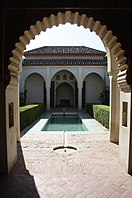 Patio de la Alberca