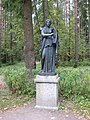 "Pavlovsk Park. Twelve tracks. Statue ""Erato."".JPG"