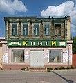 Pavlovsky Posad B Pokrovskaya 10 33.JPG