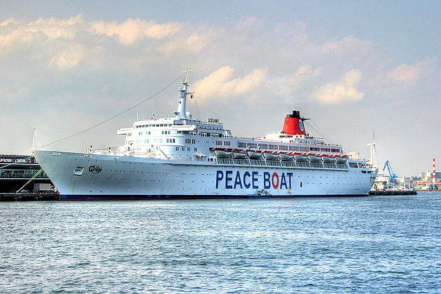 Oceanic sailed for Peace Boat from 2009 to 2012