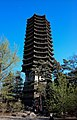 Peking University tower.jpg