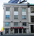 Pennsylvania Prison Society Building 245 N.Broad Street.jpg