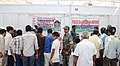 People at the Police Department stall, during the Bharat Nirman Public Information Campaign at Bhadrachalam, in Khammam District, Andhra Pradesh on December 14, 2013.jpg
