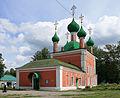 Pereslavl AlexanderNevskyChurch 3369.JPG