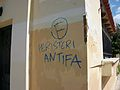 Peristeri Antifa.JPG