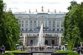 Petergof, Saint Petersburg, Russia - panoramio (14).jpg