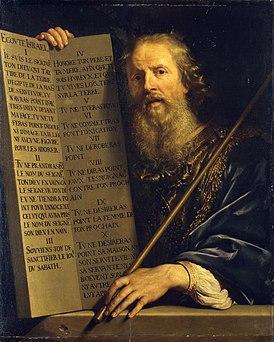 Моисей с Десятью заповедями. Художник Филипп де Шампань
