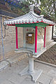 Phone booth at the Summer Palace, Beijing.jpg