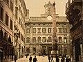 Piazza di Monte Citorio, Rome, Italy-LCCN2001700966.jpg