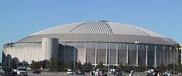 Picture of Reliant Astrodome.JPG