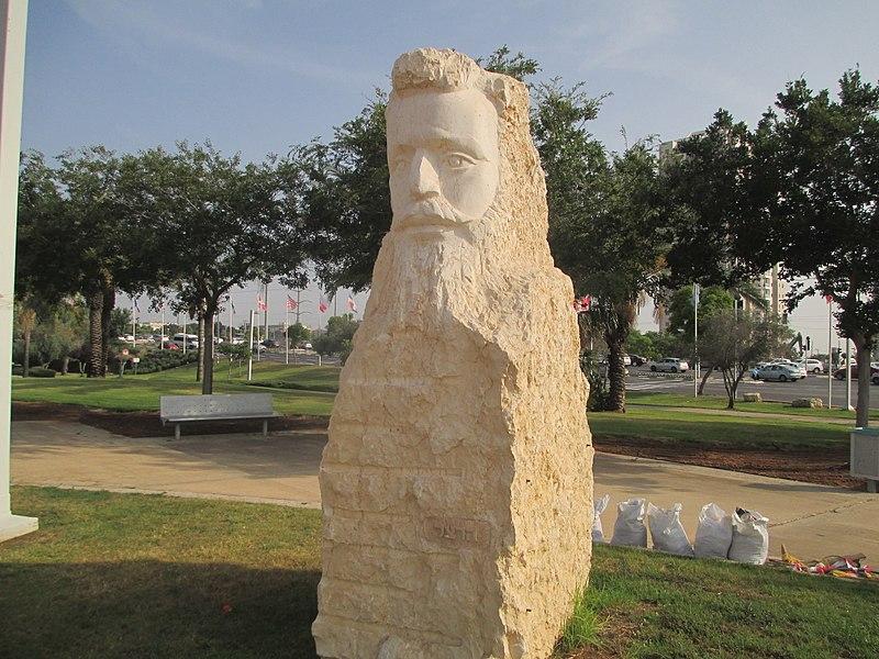 פארק מנהיגי האומה בראשון לציון-הרצל