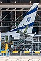 PikiWiki Israel 74570 el al plane tail.jpg