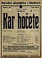 Plakat za predstavo Kar hočete v Narodnem gledališču v Mariboru 4. februarja 1928.jpg