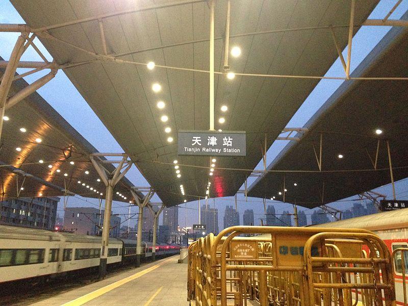 File:Platform of Tianjin Station at night 3.JPG
