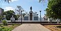 Plaza Indio Mara I.jpg