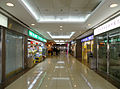 Po Tin Shopping Centre.jpg