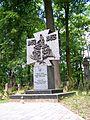 Pomnik Ofiarom Wielkiego Głodu na Ukrainie.JPG
