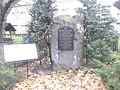 Pomnik Synagoga Opole.jpg