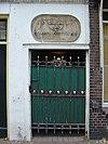 foto van Poortje voormalig Hofje van Tams
