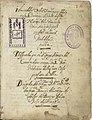 Portada manuscrita de historia y vida de Santo domingo de Silos natural de la provincia de La Rioja del año1649.jpg