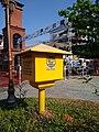 Post box in Vientiane.jpg