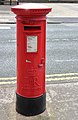 Post box on Netherfield Road North.jpg