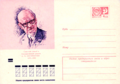 Postal cover of the Soviet Union. 1972. August Kirchenstein-100.png