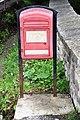 Postbox Romania 04.jpg