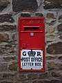 Postbox at the Allenheads Heritage Centre - geograph.org.uk - 673105.jpg