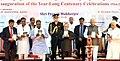 Pranab Mukherjee releasing a book at the inauguration of the Centenary Celebrations of the University of Mysore, in Karnataka. The Governor of Karnataka, Shri Vajubhai Rudabhai Vala, the Chief Minister of Karnataka.jpg