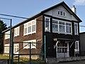 Preserved school building of Naebo Elementary School.jpg