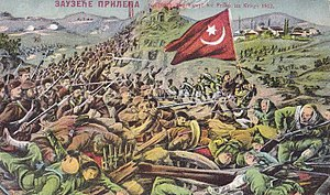 Battle of Prilep - Serbian postcard about the battle.