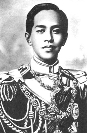 Abhakara Kiartivongse - HRH Prince of Chumphon