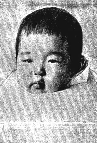 Sachiko, Princess Hisa - Princess Sachiko on 1 January 1928.