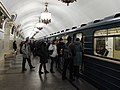 Prospekt Mira-koltsevaya (Проспект Мира-кольцевая) (5416087807).jpg