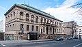 Providence Public Library, Washington Street, Providence Rhode Island.jpg