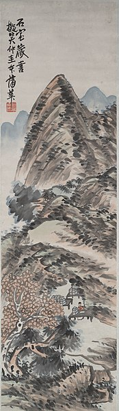 File:Pu Hua - Reading Books in a Cave, after Wu Zhen - 2001.140.4 - Yale University Art Gallery.jpg