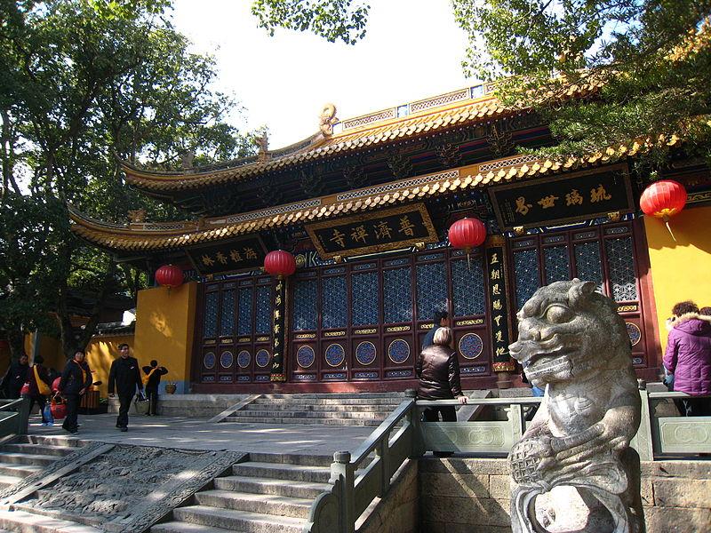 File:Puji Temple.jpg