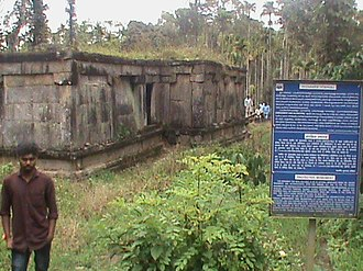 Kayakkunn - Image: Puthangadi
