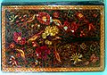 Qajar Persian lacquer binding, 12th-18th Centuries Wellcome L0018573.jpg