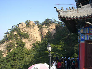 Qianshan National Park - Qianshan National Park (Viewing the Scenery)
