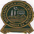 Quaid-e-Azam Public School Paniola,Poonch,Azad Kashmir.jpg