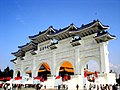 ROC flags at Gate of Great Centrality and Perfect Uprightness 20041106.jpg