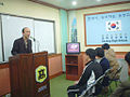 Raëlian lecture at Onyang High School, South Korea.jpg